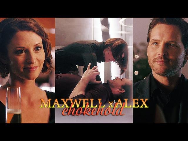 Chokehold maxwell x alex supergirl