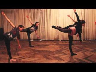 Модерн-джаз танец, Rond