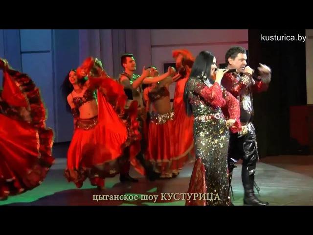 Шоу Кустурица в Филармонии (Минск) kusturica.by