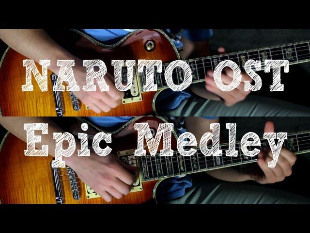 NARUTO OST - Reverse Situation - The Raising Fighting Spirit - Kakuzu Theme
