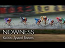 Keirin: Speed Racers - Watch Japan's Track Cycling Phenomenon