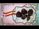 Чернослив в шоколаде в домашних условиях