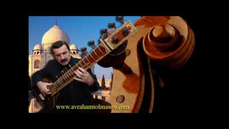 New Uzbek Song - Avrom Tolmasov