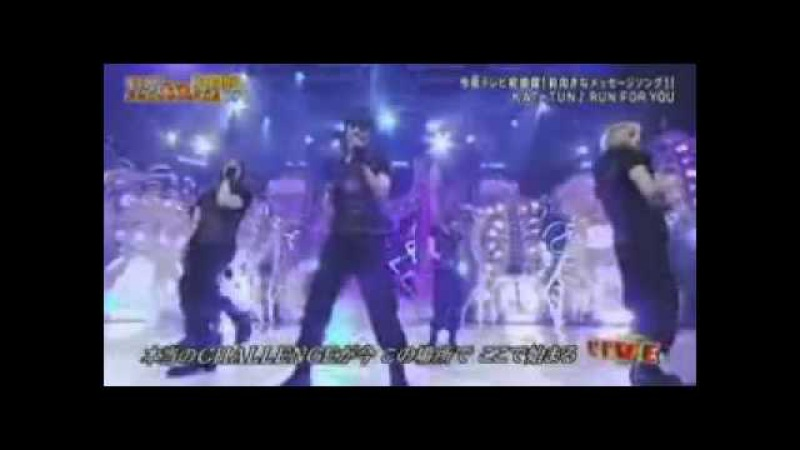 【HEY!×3】 KAT-TUN 『RUN FOR YOU』
