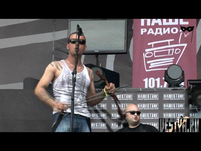 КняZz Байкеры live Нашествие 2011