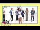 보라출연예고 - 주간아이돌 4월 6일 5시 55분 방송