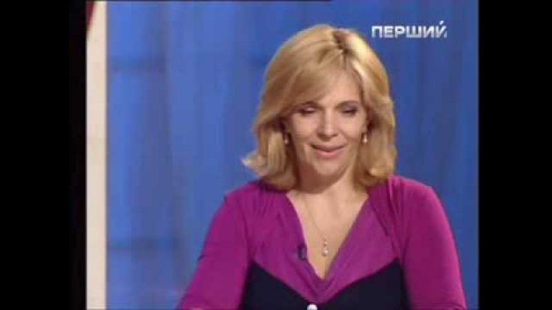 Надвечір`я - Ольга Богомолець