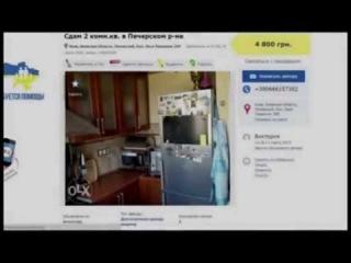 VLOG: Как я квартиру в Киеве искал. (Аренда квартиры Киев, РАЗВОД)