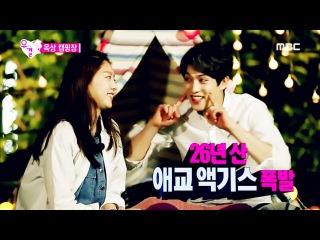Lee Jong Hyun & Gong Seung Yeon EP21 - Legendado PT  BR