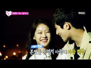 Lee Jong Hyun & Gong Seung Yeon EP16 - Legendado PT  BR