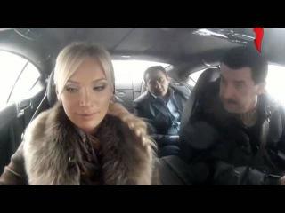 «Как я ездил в Москву» - Виноградов на Рублевке