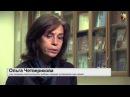 Ольга Четверикова. ОБРАЗОВАНИЕ - Мировоззренческий хаос - 1. НОД! ЗаСвободу.РФ