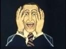 Хитрук, Назаров - к/ф Бегство мистера Мак-Кинли - реклама пилюль Dream (1975)