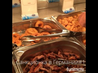 "Anatoliy Bondarenko on Instagram: ""Санкционка в Германии #1 #nensi #nensiman #ненси #нэнси"""