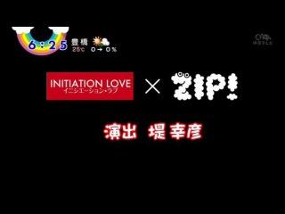 Maeda Atsuko, Matsuda Shota - Initiation Love ×ZIP! 80s Short Konto 20150528 - ep. 9