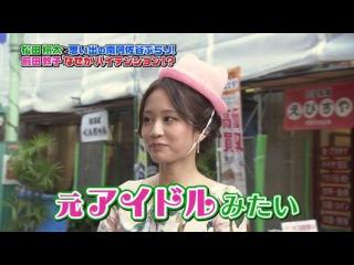 Maeda Atsuko, Matsuda Shota - Kayou Surprise - 20150526