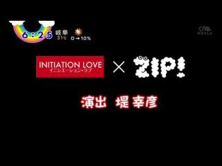 Maeda Atsuko, Matsuda Shota - Initiation Love ×ZIP! 80s Short Konto 20150526 ep.7