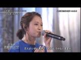 AKB48 太田裕美 前田敦子 「木綿のハンカチーフ」 水曜歌謡祭 150617 SKE48 NMB48 HKT48 NGT48 JKT48 乃&#26408