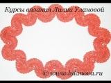 Узор Ленточное Кружево - вязание крючком - Crochet lace tape