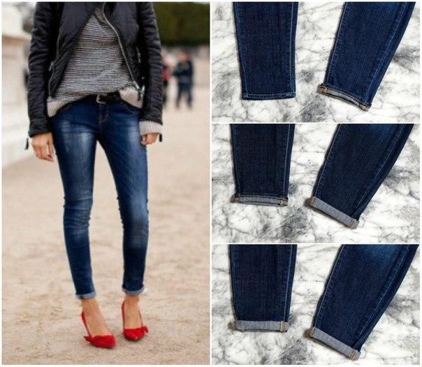 По модному завернуты джинсы