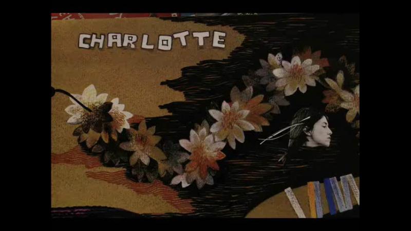 Шарлотта Гинсбург ветер мастер класс по мультипликации в рамках киноведческих курсов PROкино