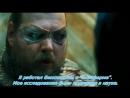 Мальчик-муравей (2013) с русскими субтитрами