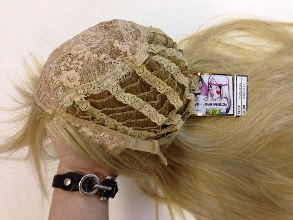 парик шапочка внутри как одевается