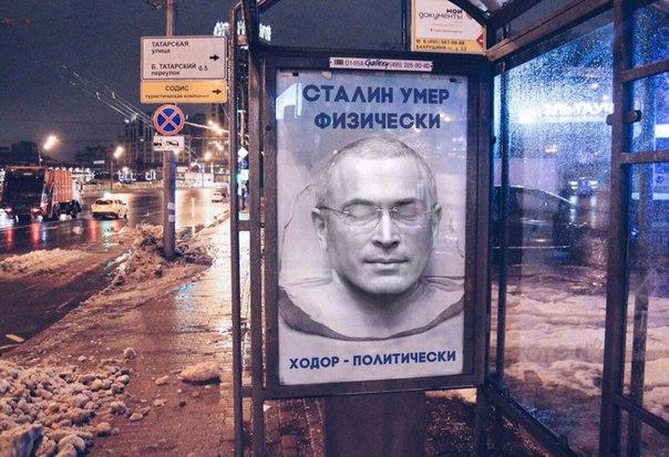 By goncharov c lara
