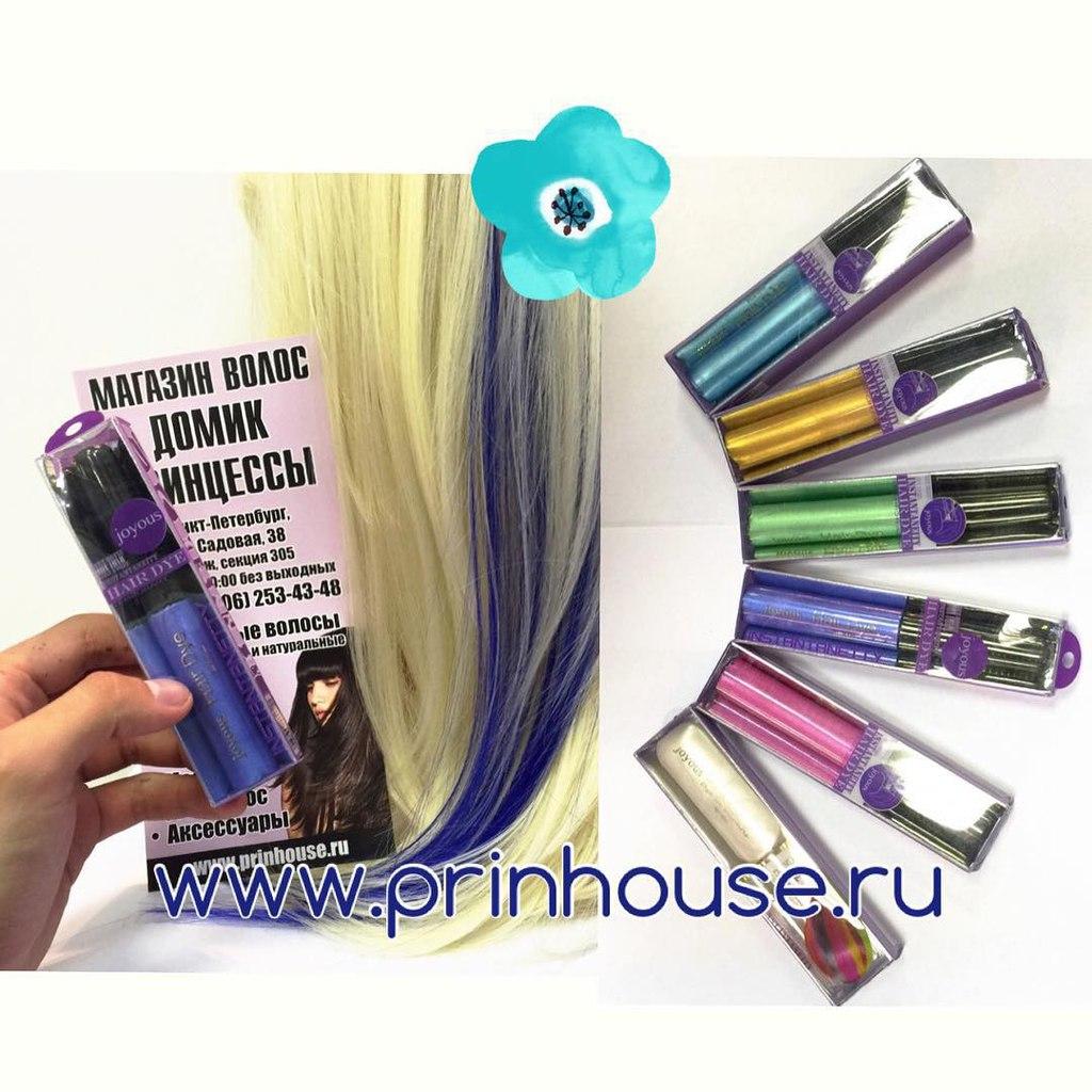 окрашивание волос яркой цветной краской тушью