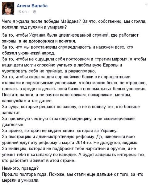 http://cs621831.vk.me/v621831369/7618/TNJkhayA3fM.jpg