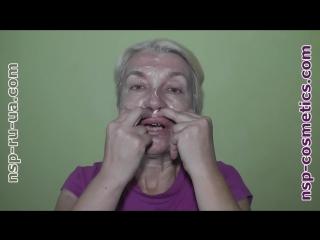 упражнения для поднятия уголков губ видео Популярные бренды
