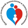 Институт семейной психологии и консультирования