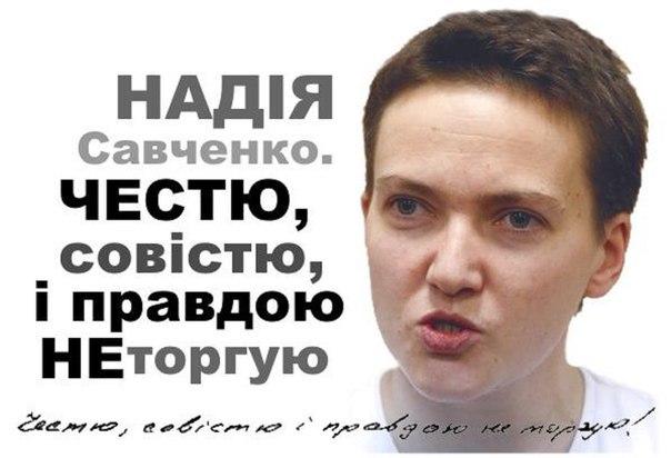 Савченко чувствует себя не очень хорошо и не отказалась от плана возобновить сухую голодовку после приговора, - Новиков - Цензор.НЕТ 661