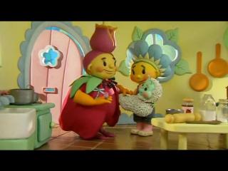 Fifi and the Flowertots 8 [Фифи Незабудка и цветочные малыши] Flowertot Babysitter CARTOONS in ENGLISH for KIDS [МУЛЬТФИЛЬМ на а