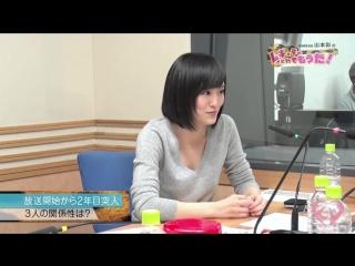 NMB48 Yamamoto Sayaka no, Regular Torete mo Uta! ep 29