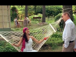 Любовь под прикрытием (2010)