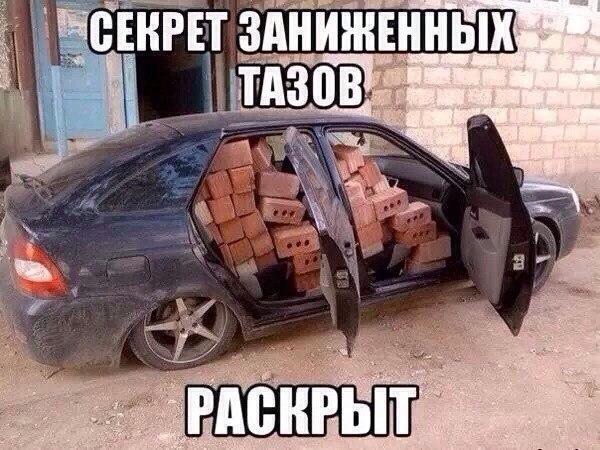 http://cs621831.vk.me/v621831958/3b5f/nbXR1xxQb3A.jpg