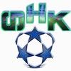 Футбол на Куличках