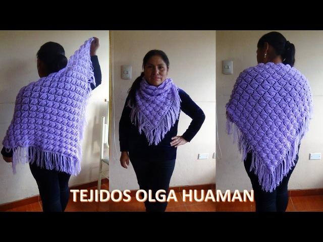 Chal tejido a crochet en punto rococo y relieves paso a paso video 1