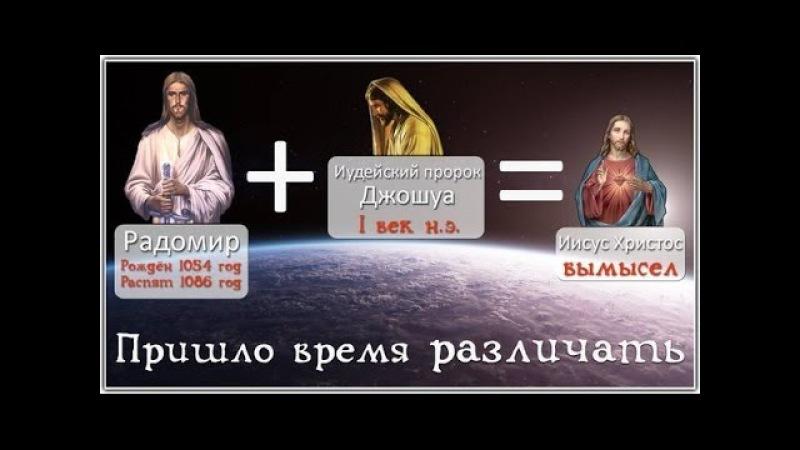 С.А. Салль о Радомире: Чёрной аристократии мешает только русский народ.