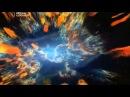 Всё о космосе (National Geographic)Путешествие на край Вселенной
