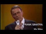 Frank Sinatra - My way (с текстом песни)