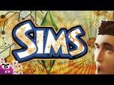 Создаем ВИРУС в SIMS 4 (#2)