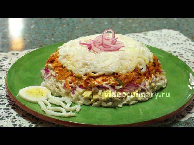 Салат-коктейль с кальмарами - Рецепт Бабушки Эммы