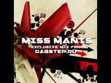 Miss Mants  БИГ БИТ БРЕЙКБИТ ДЛЯ САЙТА www.Dabstep.ru (2017)
