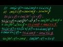 Синус суммы и разности двух углов. Тригонометрия-7