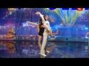 Украина мае таланты. Великолепный танец. Je Taime- Duo Flame