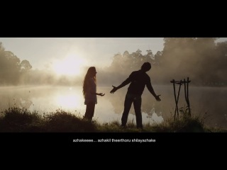 Malare Ninne Video Song | Premam Malayalam Movie