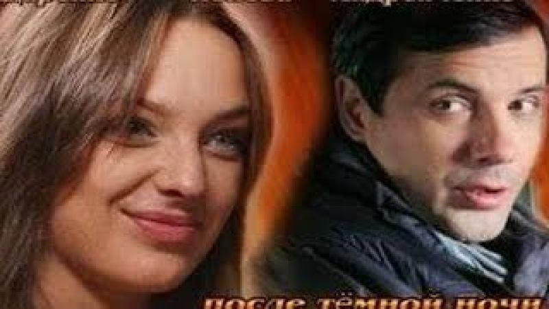 Будет светлым день HD мелодрама онлайн кино фильм melodrami Budet svetlym den