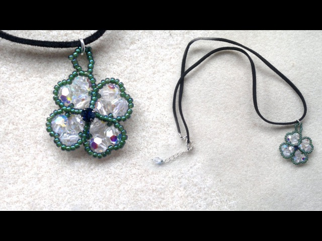 4-leaf clover pendant made with 6mm round swarovski AB beading tutorial